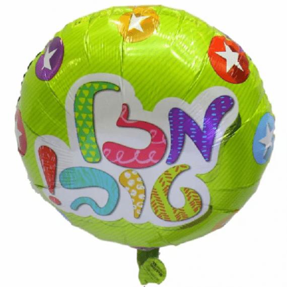заказ шариков в  Ашдоде, Хайфе, Нетании, Израиле