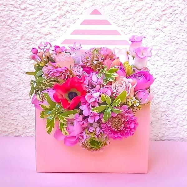 цветочная коробка В Нес-Ционе Ришон ЛеЦионе Гедере